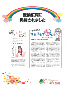 広報_result