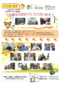 S28C-6e20111210560_result